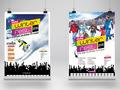 Proje#29126 - Reklam / Tanıtım / Halkla İlişkiler / Organizasyon Afiş - Poster Tasarımı  -thumbnail #4