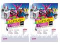 Proje#29126 - Reklam / Tanıtım / Halkla İlişkiler / Organizasyon Afiş - Poster Tasarımı  -thumbnail #6