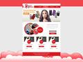 Proje#29343 - e-ticaret / Dijital Platform / Blog e-posta Şablonu Tasarımı  -thumbnail #9