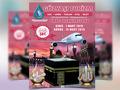 Proje#29922 - Turizm / Otelcilik Ekspres El İlanı Tasarımı  -thumbnail #13