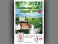 Proje#29966 - Tarım / Ziraat / Hayvancılık Afiş - Poster Tasarımı  -thumbnail #2