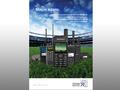 Proje#29722 - Elektronik Gazete ve Dergi İlanı Tasarımı  -thumbnail #6