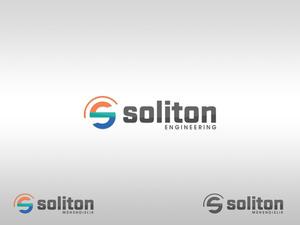 Soliton logo 2