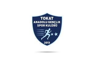 Proje#31209 - Dernek / Vakıf, Spor / Hobi Ekspres logo  #19
