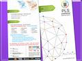 Proje#31230 - Eğitim, Basın / Yayın Ekspres El İlanı Tasarımı  -thumbnail #7