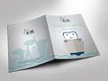 Proje#32281 - Sağlık Ekspres Tanıtım Paketi  -thumbnail #2