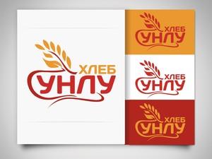 Rus a logo