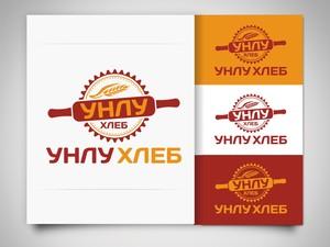 Rus a logo1