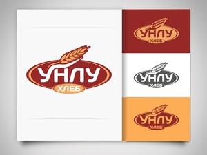 Rus a logo2