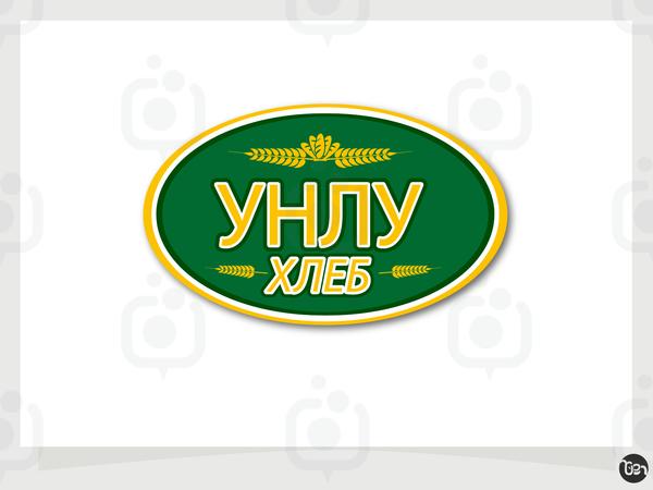 Ekmek firin logo r2