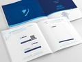 Proje#33534 - Lojistik / Taşımacılık / Nakliyat Katalog Tasarımı  -thumbnail #19