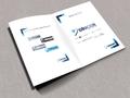 Proje#33534 - Lojistik / Taşımacılık / Nakliyat Katalog Tasarımı  -thumbnail #27