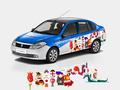 Proje#33932 - Eğitim Araç Üstü Grafik Tasarımı  -thumbnail #9