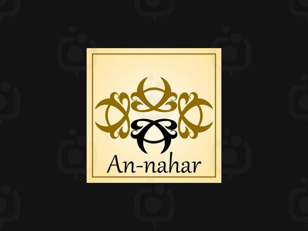 Annahar logo