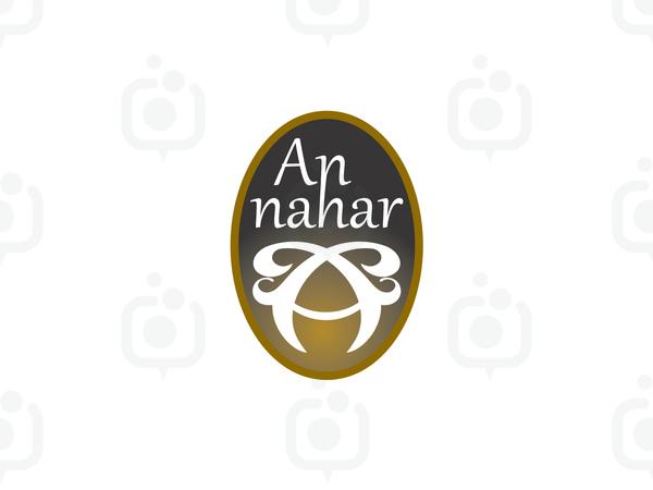 Annahar logo2