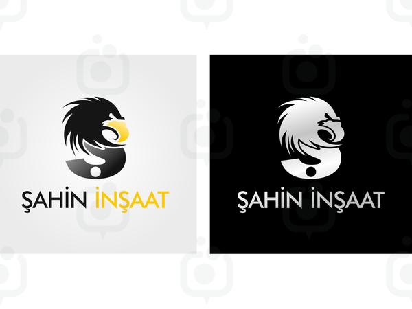 ahin logo