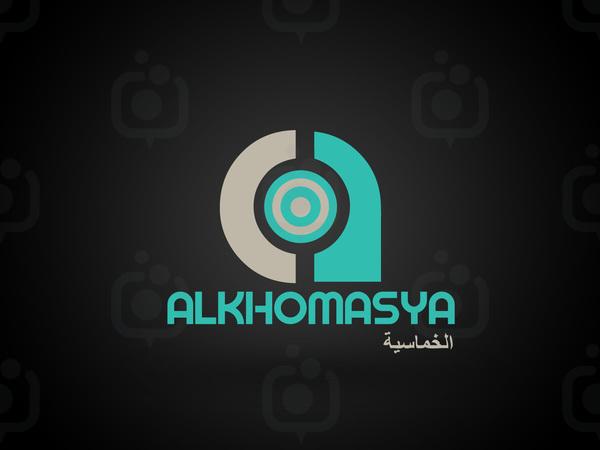 Logo  ablon 1600x1200