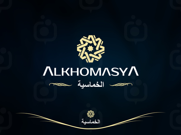 Alkhomasyo