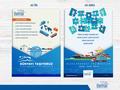 Proje#35033 - Lojistik / Taşımacılık / Nakliyat Ekspres El İlanı Tasarımı  -thumbnail #12