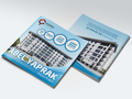 Proje#35514 - İnşaat / Yapı / Emlak Danışmanlığı Katalog Tasarımı  -thumbnail #24