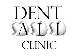 dentall clinic - Sağlık Logo tasarımı  #17