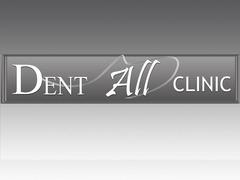 dentall clinic - Sağlık Logo tasarımı  #46