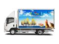 Proje#40489 - Gıda, Ticaret Araç Üstü Grafik Tasarımı  -thumbnail #21