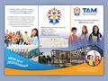 Proje#41220 - Eğitim Katalog Tasarımı  -thumbnail #21