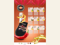 Proje#46041 - Gıda Afiş - poster  -thumbnail #7