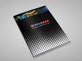 Proje#46922 - Aydınlatma Katalog  -thumbnail #66