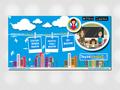 Proje#47437 - e-ticaret / Dijital Platform / Blog İnternet banner tasarımı  -thumbnail #16