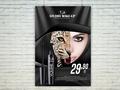 Proje#47921 - Kişisel Bakım / Kozmetik Afiş - poster  -thumbnail #1