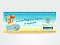 Proje#48659 - Bilişim / Yazılım / Teknoloji İnternet Banner Tasarımı  -thumbnail #48