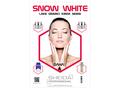 Proje#49316 - Kişisel Bakım / Kozmetik Afiş - poster  -thumbnail #24