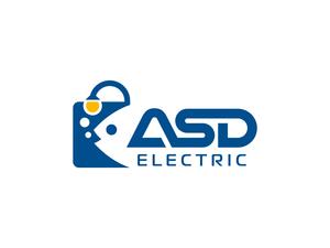 Proje#51207 - Elektronik Logo ve Kartvizit  Tasarımı - Ekonomik Paket  #23