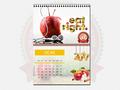 Proje#50934 - Tarım / Ziraat / Hayvancılık Takvim Tasarımı  -thumbnail #33