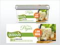 Proje#52708 - Gıda Ambalaj üzeri etiket tasarımı  -thumbnail #13