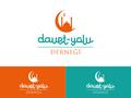 Proje#56295 - Dernek / Vakıf Logo Tasarımı - Ekonomik Paket  -thumbnail #11