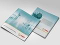 Proje#56021 - Sağlık Katalog Tasarımı  -thumbnail #32