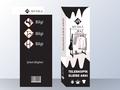 Proje#56783 - Mobilyacılık Ambalaj üzeri etiket tasarımı  -thumbnail #18