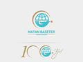 Proje#57058 - Dernek / Vakıf Logo Tasarımı - Platin Paket  -thumbnail #120