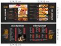 Proje#57209 - Restaurant / Bar / Cafe Restoran Paketi  -thumbnail #35