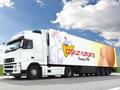 Proje#58525 - Gıda Araç Üstü Grafik Tasarımı  -thumbnail #69