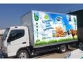 Proje#58662 - Gıda Araç Üstü Grafik Tasarımı  -thumbnail #7
