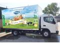 Proje#58662 - Gıda Araç Üstü Grafik Tasarımı  -thumbnail #20