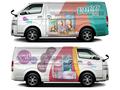 Proje#58730 - Kişisel Bakım / Kozmetik Araç Üstü Grafik Tasarımı  -thumbnail #12