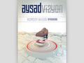 Proje#60212 - Dernek / Vakıf Kitap ve Dergi Kapağı Tasarımı  -thumbnail #10