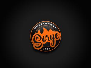 Proje#63839 - Restaurant / Bar / Cafe Logo Tasarımı - Ekonomik Paket  #2
