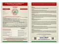 Proje#8991 - Avukatlık ve Hukuki Danışmanlık Afiş - Poster Tasarımı  -thumbnail #8