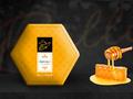 Proje#66324 - Kişisel Bakım / Kozmetik Ambalaj Üzeri Etiket - Altın Paket  -thumbnail #27